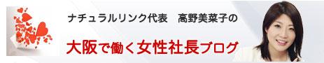 スクリーンショット(2012-07-28 11.40.06)