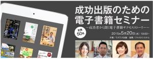スクリーンショット(2015-05-08 13.17.14)
