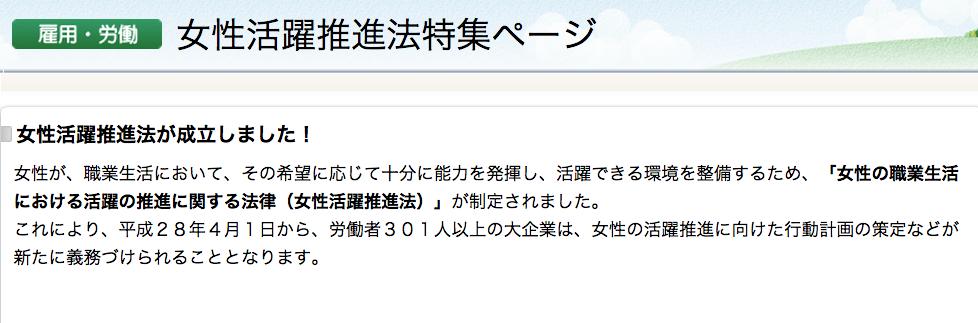 スクリーンショット(2015-09-04 17.03.41)